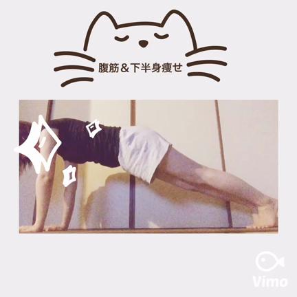 【宅トレ】くびれ作り♡&下半身痩せに!