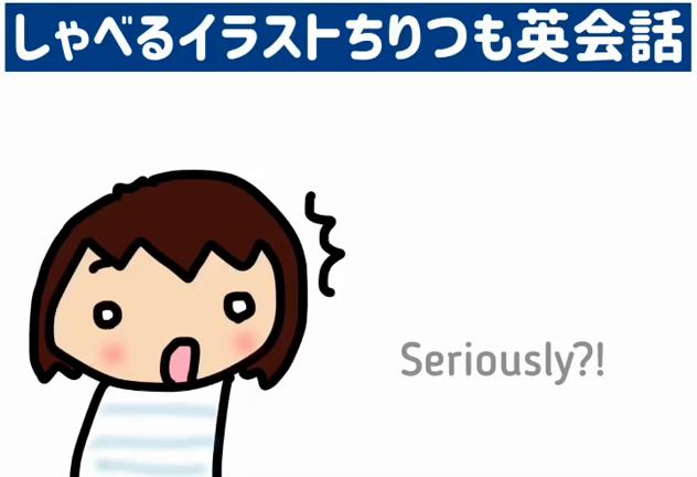 英語しゃべりたいしゃべれてますよしゃべるイラストちりつも英会話