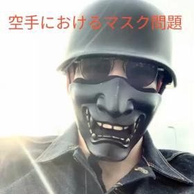 八尾 空手 道場稽古 土曜日 ②の画像