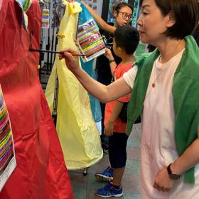 #台湾女子旅2日目後半その2の画像