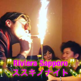 札幌のクラブでシャンパン飲みまくり☆の画像