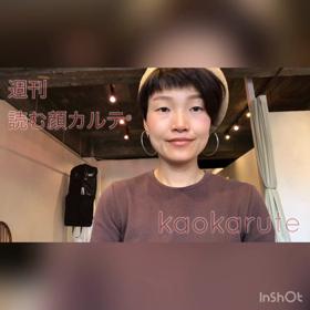 週刊【読む顔カルテ®︎】vol .28シェーディングチークの画像