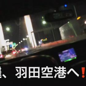 東京から急遽、雪降る札幌へ!の画像
