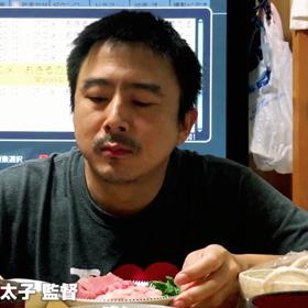 長崎県新上五島町のマグロを番組でご紹介しました!   にわか明太子の画像