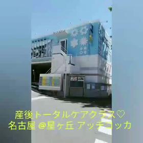 ✳産後トータルケアクラス ✳新規募集!!の画像