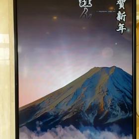 WORLD SKY GATE★成田空港の画像