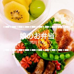 娘のお弁当の画像