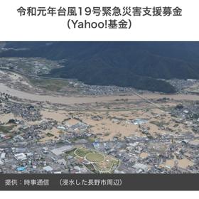毎年恒例*ひとり旅in北海道の画像