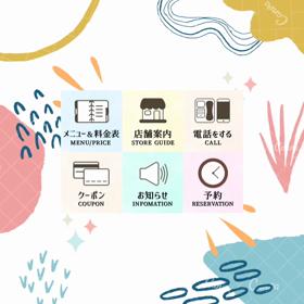 実績・作品集【LINE公式アカウント リッチメニュー画像】の画像