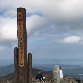 10/22 武奈ヶ岳 山頂 360度パノラマ 動画の画像