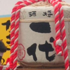 かき祭りは供養からの画像