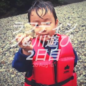 ラフティング&川遊びキャンプ   2日目の画像