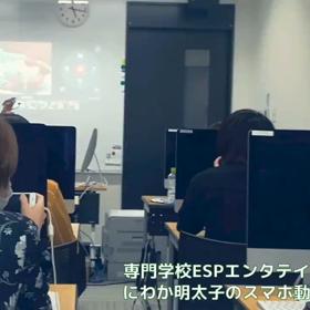 専門学校でスマホ動画を教えております~!の画像
