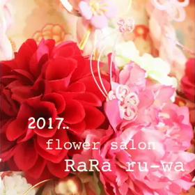 ♡【募集】2017..お正月しめ縄飾りレッスン*販売*ご予約受付中♡の画像