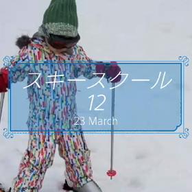スキースクール  春一日目の画像