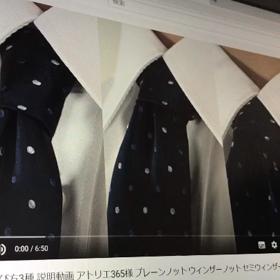ネクタイの結び方説明動画、制作いたしました!  にわか明太子の画像