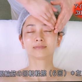 眼輪筋のリセットの画像
