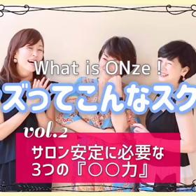 ♡YouTubeチャンネル完成♡の画像