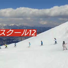 スキースクール12  春   2日目の画像