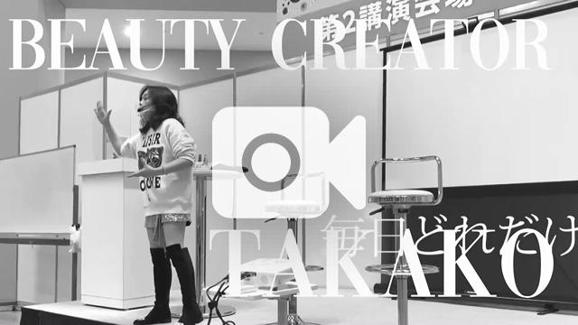 Takako beauty creator - Home | Facebook